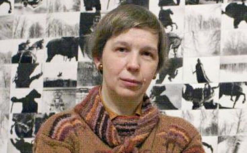 Алена Тришина