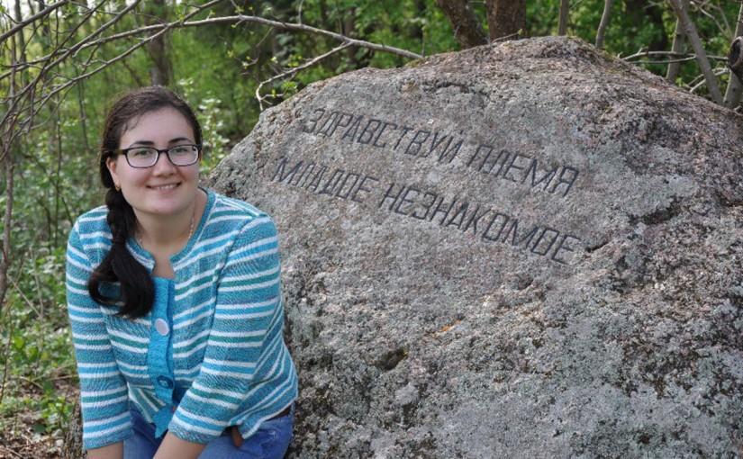 Пушкинские горы – место, куда хочется возвращаться снова и снова