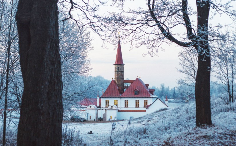 Журнал №44 зима