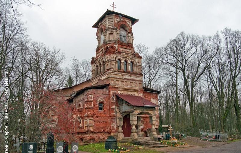 Церковь тоже воевала и была смертельно ранена