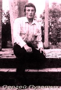 Сергей Пузатых - Елецкий