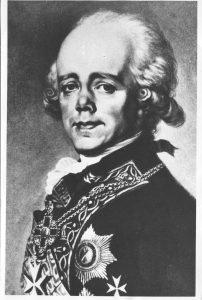 Основатель города – император Павел I.